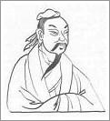 Portrait du maitre taoïste Tchouang Tseu
